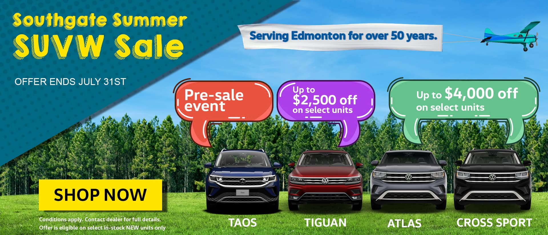 suvw summer sale